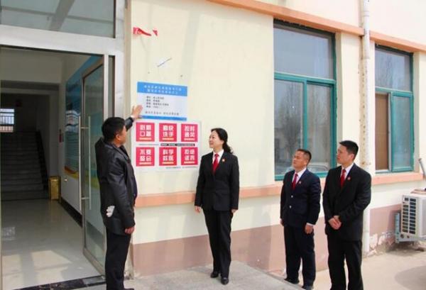 河南南乐县法院代院长李凌燕挂牌服务重点民营企业
