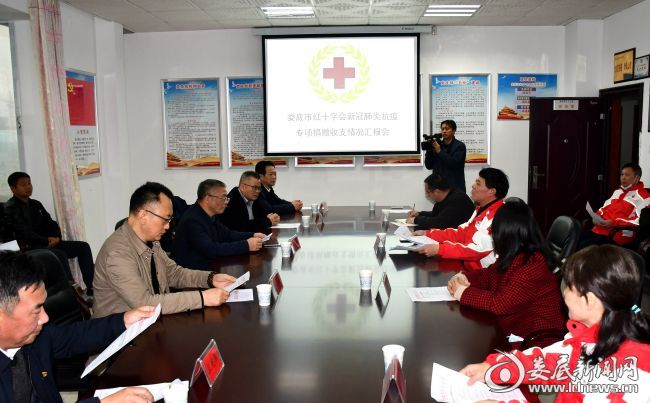 娄底市红十字会累计接收社会捐赠款物706万元