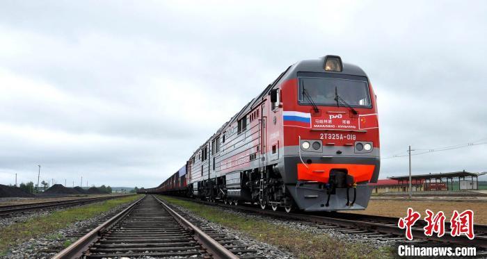 中俄珲马铁路一季度货运量逆势上扬 单月运量创新高