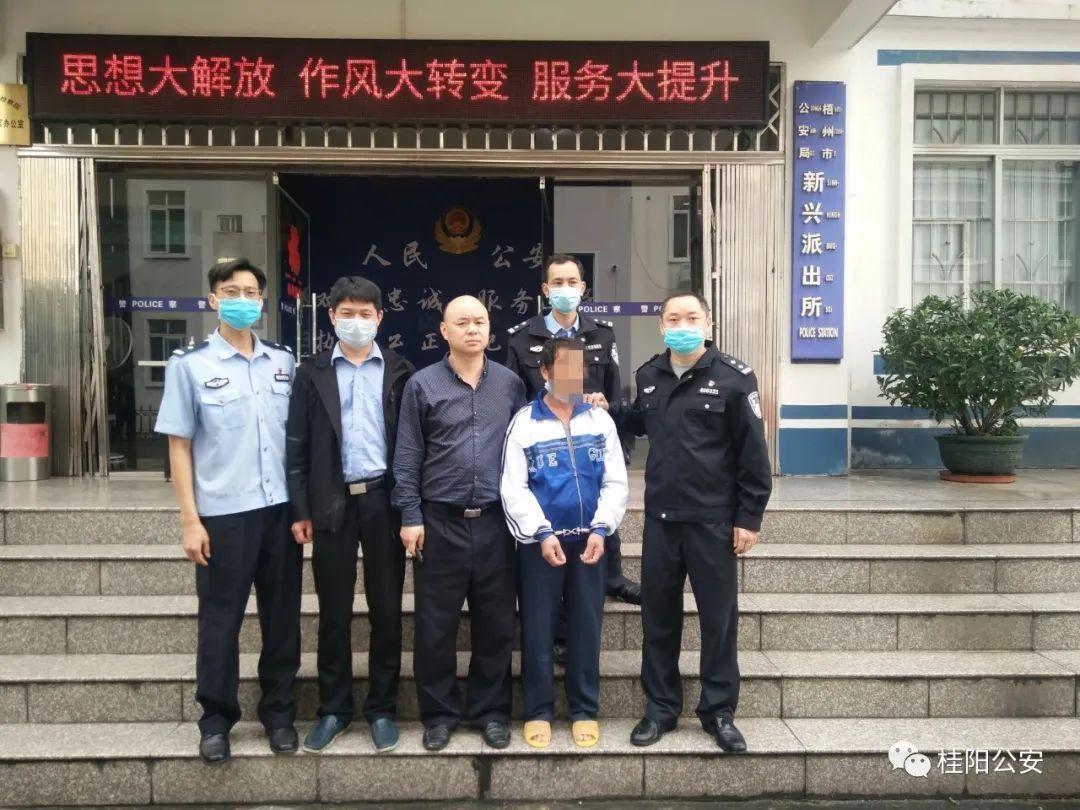 4名郴州桂阳籍命案逃犯近日相继落网