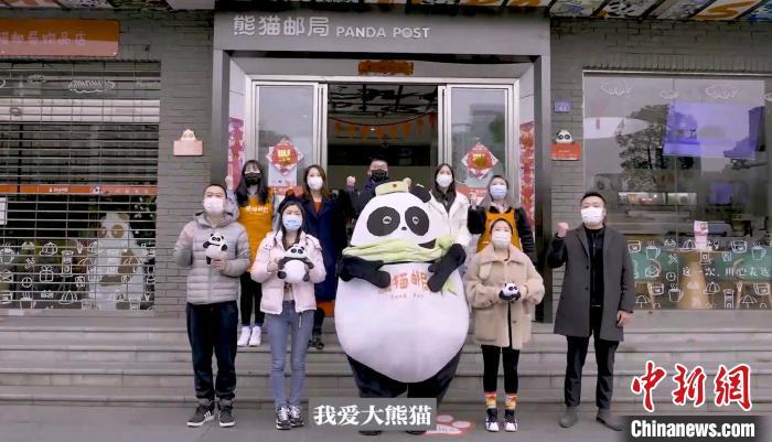 """第二届""""我爱大熊猫""""国际少儿明信片绘画大赛在线启动"""