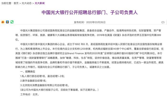 http://www.bjgjt.com/beijingfangchan/126297.html