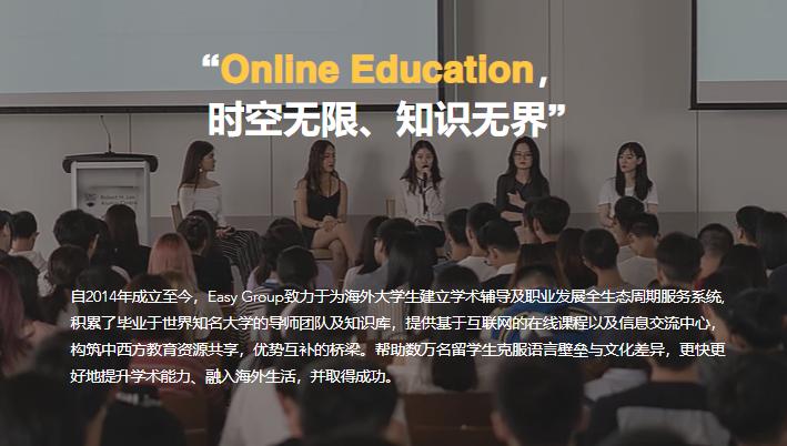 易维教育获近千万美金融资,将进一步铺开地域拓展