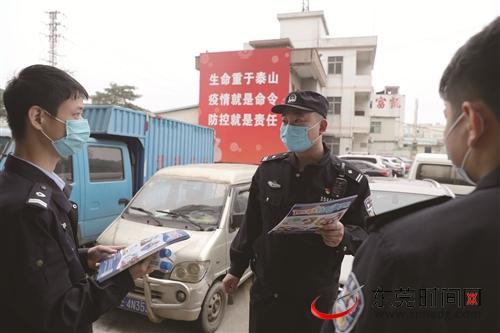 新民社区派出所警长刘锦荣:连续奔波战疫一线 有群众支持再累也值