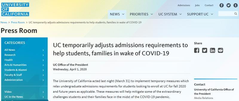 加州大学2021年申请不再要求SAT/ACT成绩