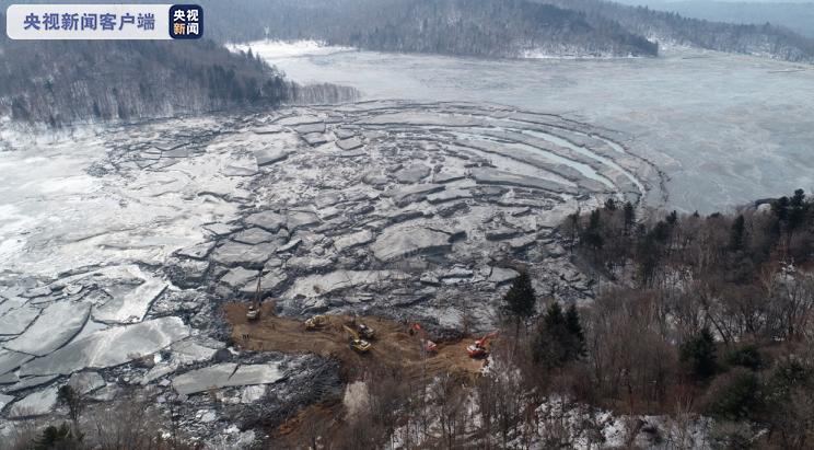 黑龙江公布伊春矿砂泄漏事件水质