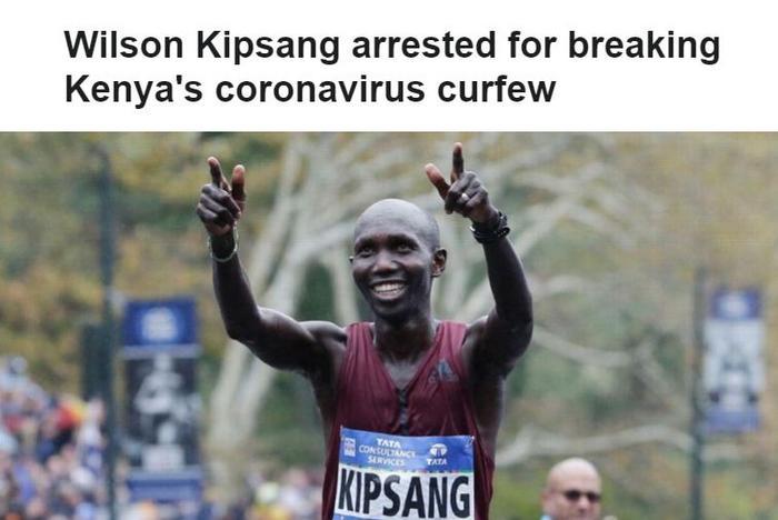 马拉松世界冠军违反新冠禁令被捕