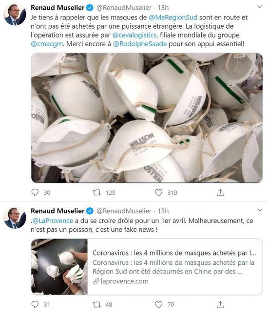 中国企业将卖给法国的口罩转手卖给美国?假消息!