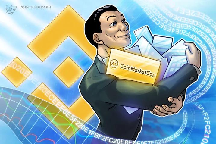 Cointelegraph独家报道:币安公司宣布收购CoinMarketCap