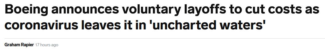 疫情造成航空业危机,波音启动自愿裁员计划