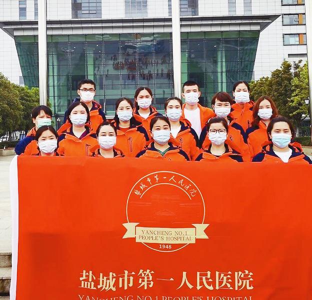 """连线援鄂医疗队丨市一院15名医疗队员进入武汉市肺科医院  """"最硬的仗,从现在开始"""""""