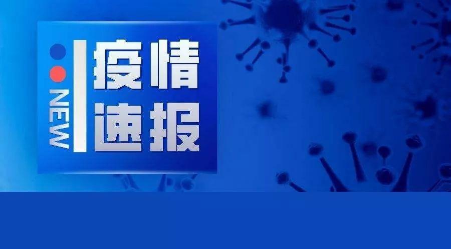 波音公司启动自愿裁员计划应对疫情造成的危机