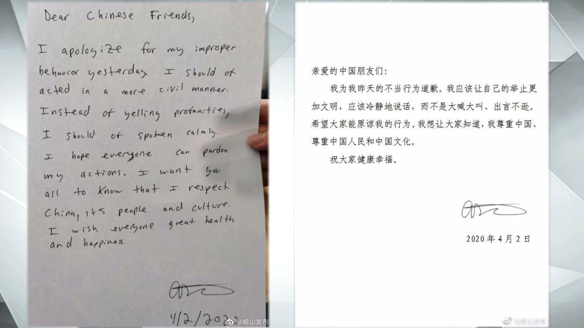 视频|外籍人士核酸检测野蛮插队 手写道歉信就够了?图片