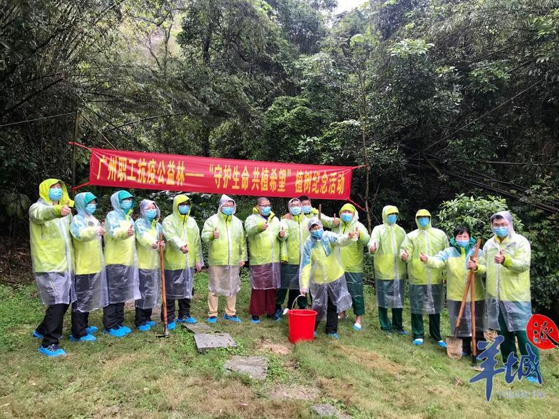 广州医疗队做到了!危重病人零死亡、医护零感染、出院病人零召回