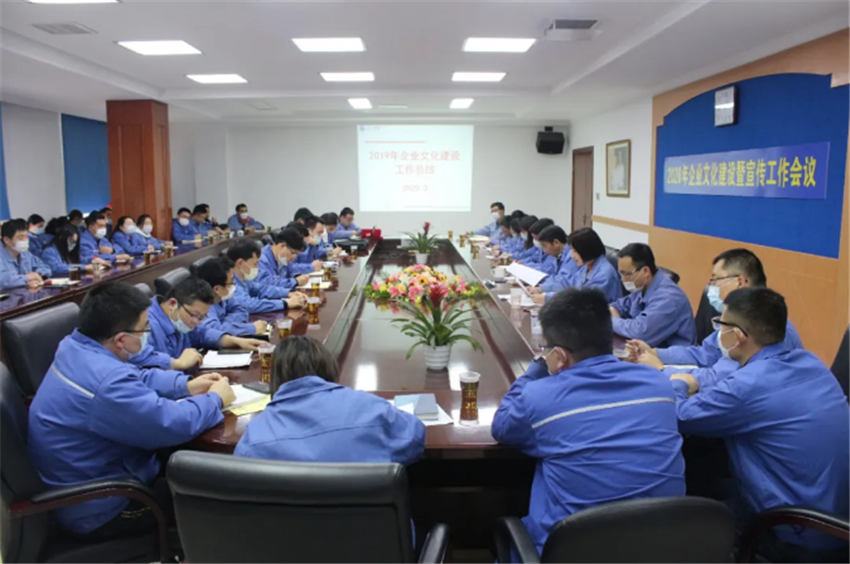 江苏上上电缆集团召开年度企业文化建设暨宣传工作会议