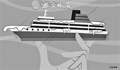 邮轮停运开航无期 行业三巨头市值已蒸发3000亿元人民币