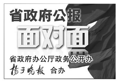 http://www.nthuaimage.com/qichexiaofei/47937.html