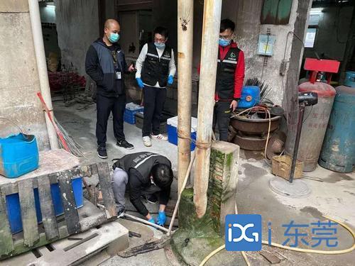 黄江又一家涉嫌环境违法企业被查处