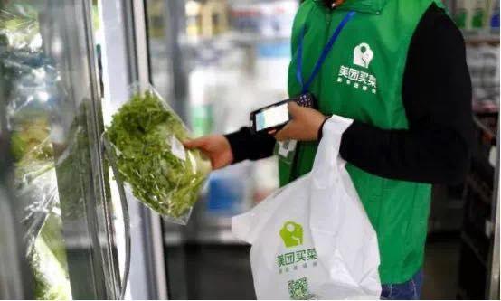 前置仓标准发布:服务站不得现制现售食品图片