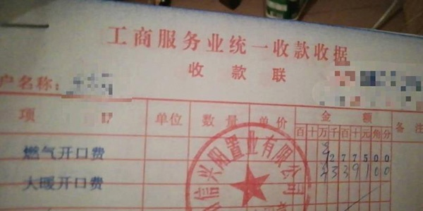 http://www.xiaoluxinxi.com/shuinuandiangong/514358.html