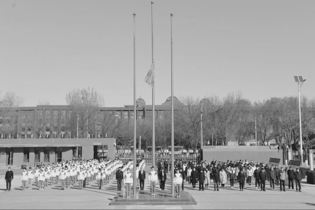 内蒙古师范大学附属中学举行清明公祭活动