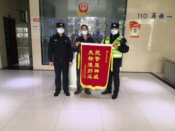 湖北江陵民警为群众找回被盗电动车获赠锦旗