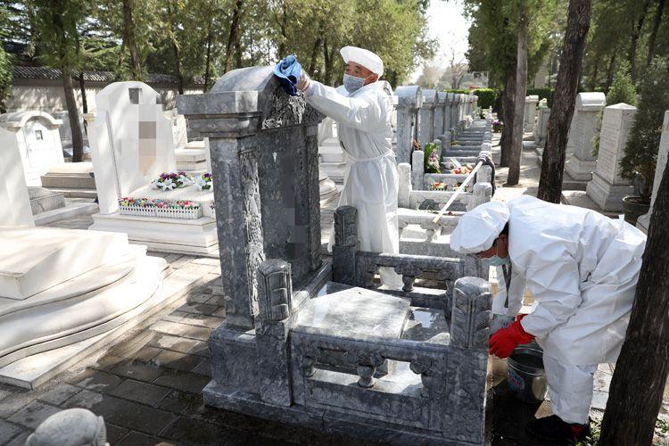 八宝山革命公墓今明两日预约祭扫人数已满额|组图图片