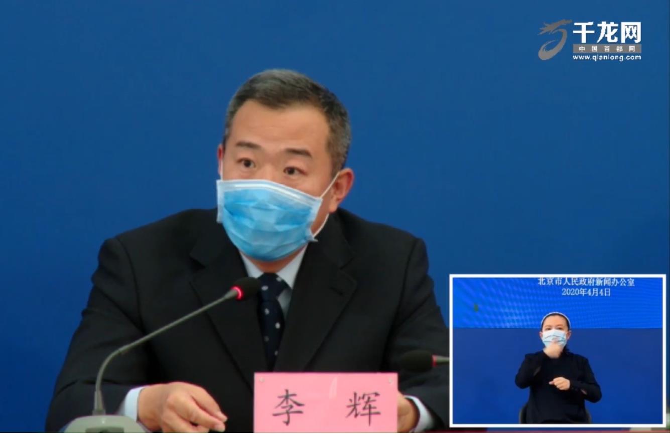 北京将外籍人士统一纳入防控工作体系 呼吁配合防疫举措