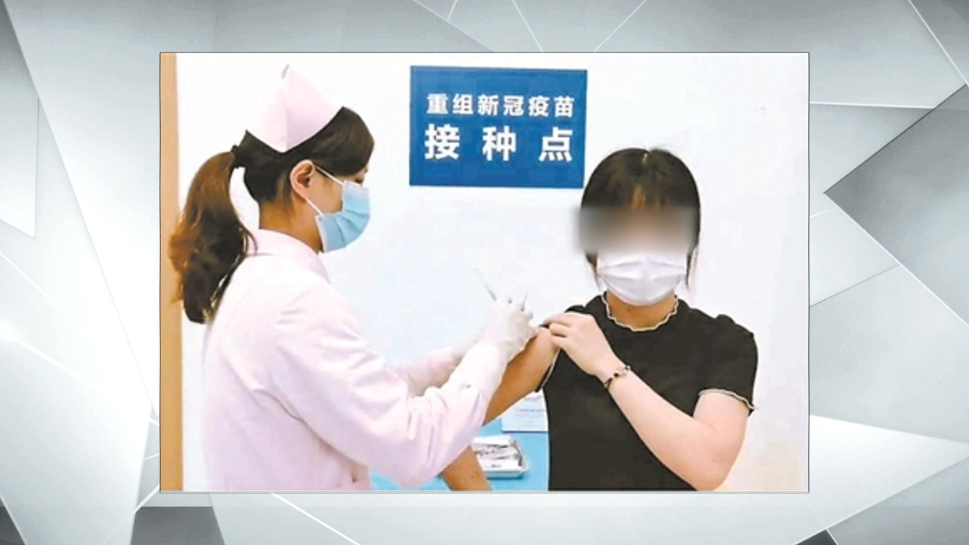 视频|这一次 疫苗真的要来了?图片