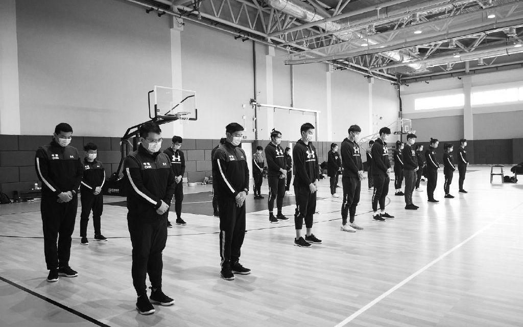 国乒和中国篮球队集体默哀,张伟丽等名将发声缅怀