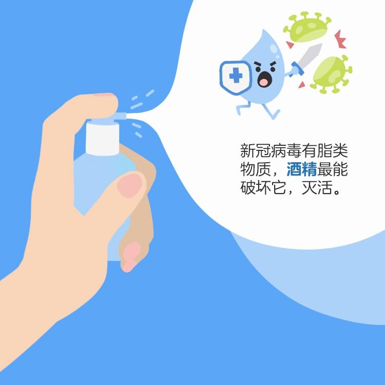 防疫新科普丨大量喷洒消毒水是否造成空气污染?