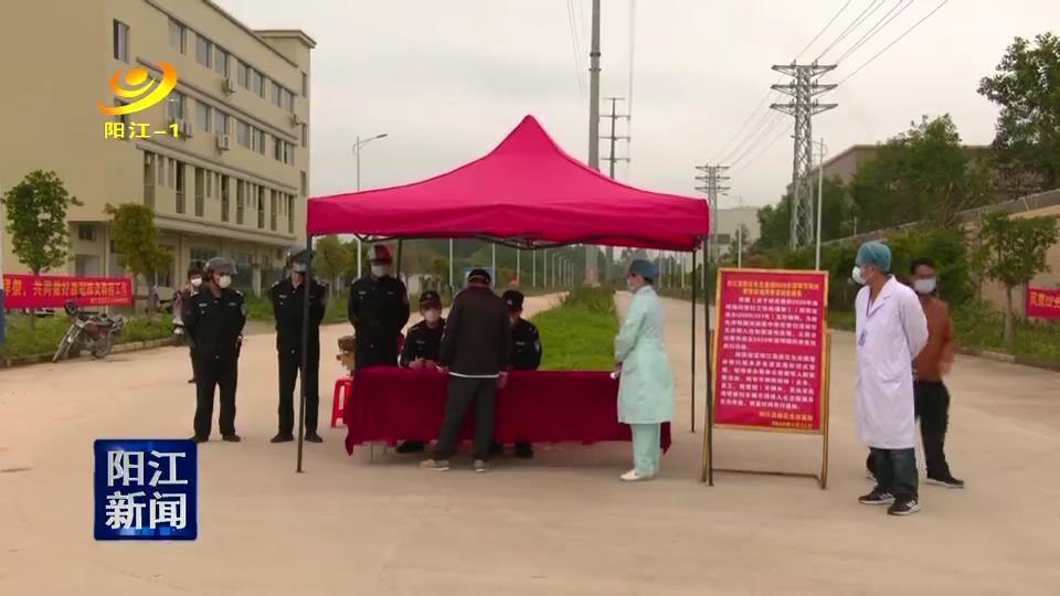 高新区:筑牢防疫防火安全防线