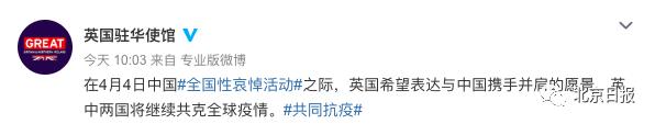 天多国杏耀app驻华使馆为中国,杏耀app图片