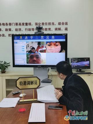 青山湖区法院:足不出户化解纠纷 网上调解司法便民(图)