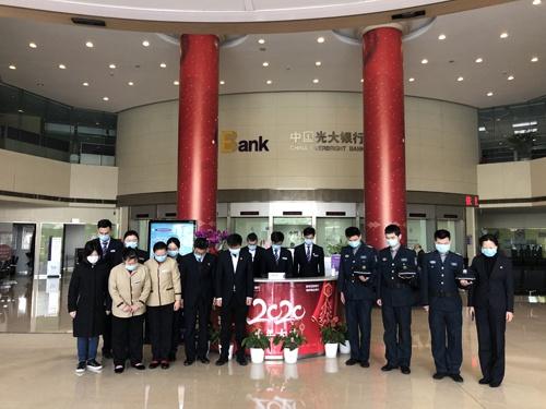光大银行南昌分行开展清明祭英烈主题党日团日活动