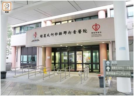 丹麦返港女子呼吸困难送医不治,香港卫生署:新冠病毒初步检测呈阴性