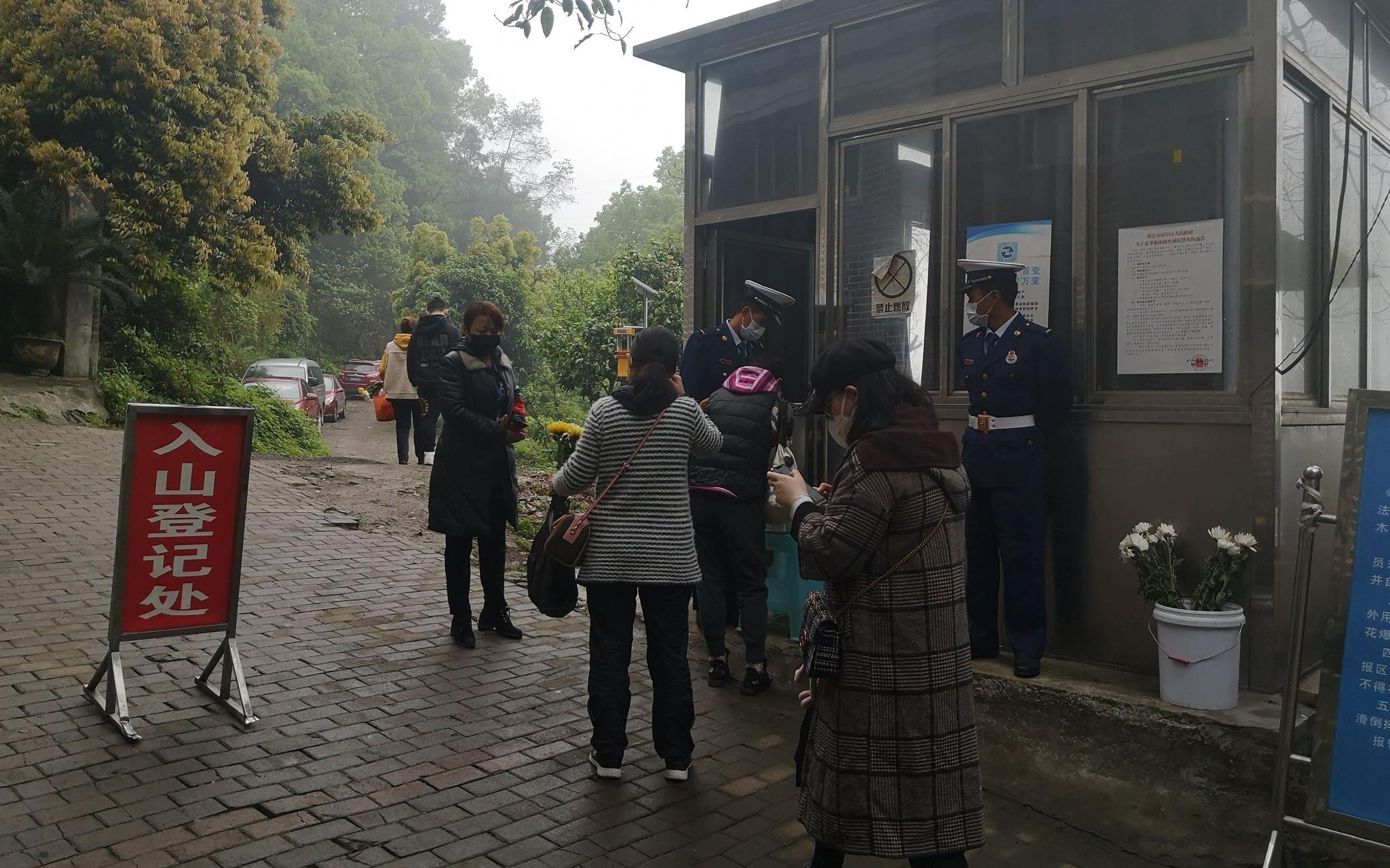 四川森林消防总队严查进山入林,重庆一天收八百余火源图片