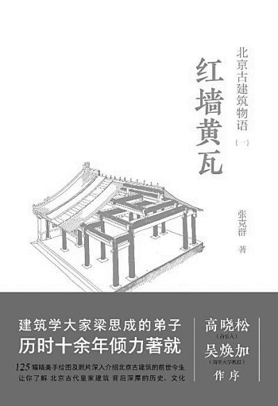 http://www.gyw007.com/nanhaijiaoyu/475268.html