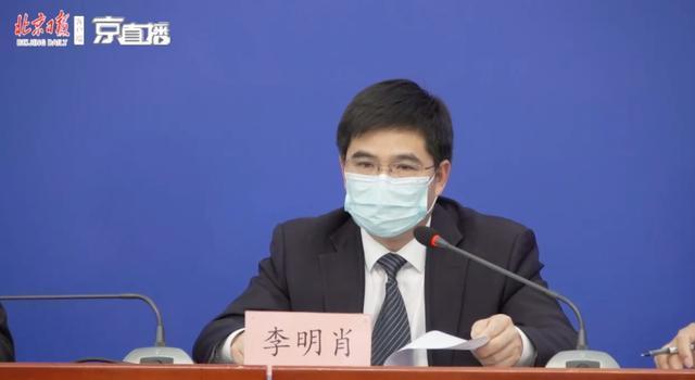 北京银行保险机构员工总数14.6万人,1人感染新冠正住院