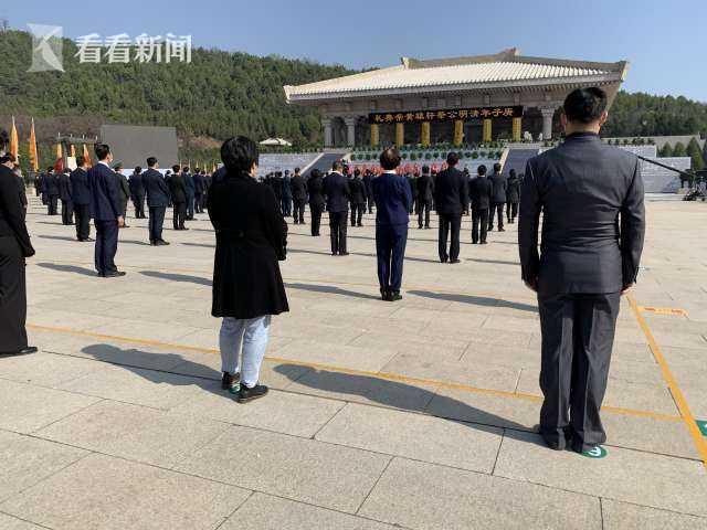 陕西黄陵:举行庚子年清明视频公祭轩辕黄帝活动图片