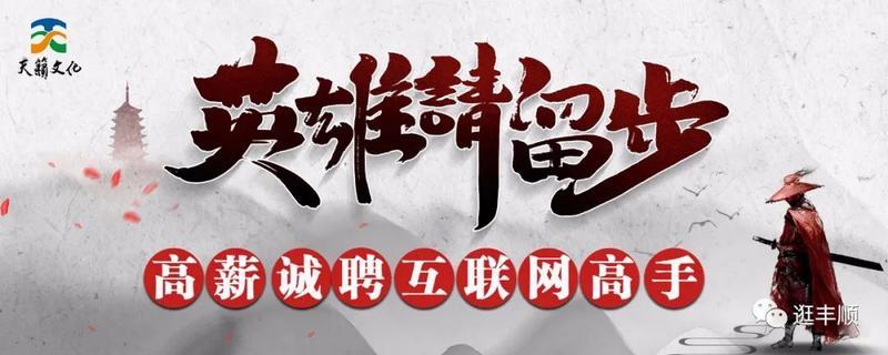 """梅州80后夫妻家中""""六合彩""""赌博还发展下线"""