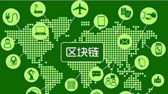 区块链技术未来可用于流行性疾病防控