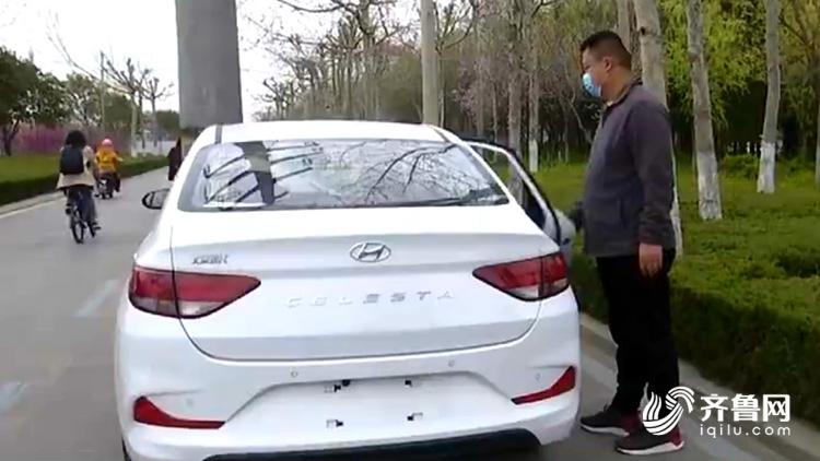潍坊市民刚买北京现代汽车没几天  新车就启动困难