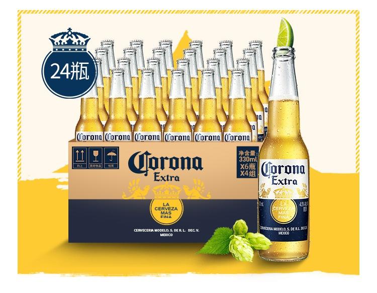 「杏耀主管」酒杏耀主管未调价;科罗娜啤酒图片