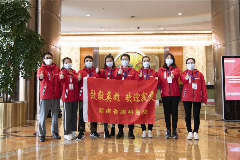 解除隔离!湖南援黄冈医疗队队员与酒店工作人员表演手指舞互道感谢
