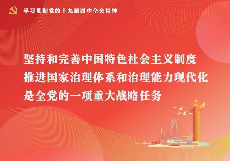"""财政部印发通知支持小微企业和""""三农""""主体融资增信"""