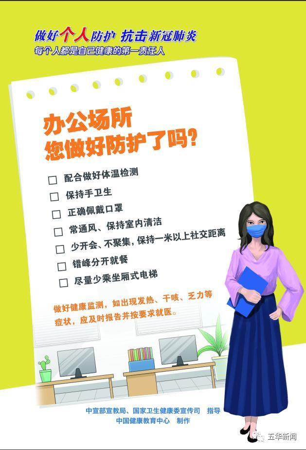 """减免税费!梅州五华""""税力量""""助餐饮企业开门迎客"""