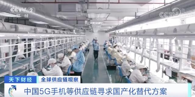 """26国、超100家汽车工厂停产!下半年或""""有订单难交车""""!中国汽车产业,怎么走?"""