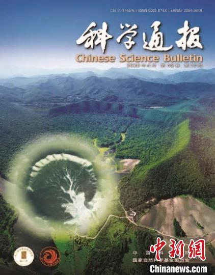 中国科学家在黑龙江发现一个星球撞击遗迹陨石坑(图)图片