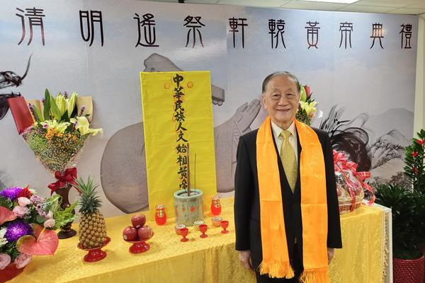 """做台湾人也做中国人 郁慕明:""""台独""""逆流会被淹没"""